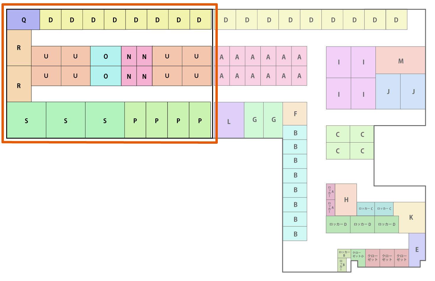 レンタル倉庫 JOY SPACE ジョイスペース帯広大通店2 MAP